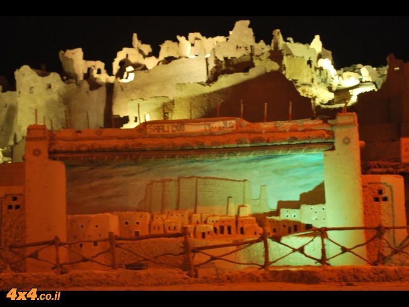נאת המדבר סיווה - אחד מהמקומות המבודדים והמקסימים בעולם