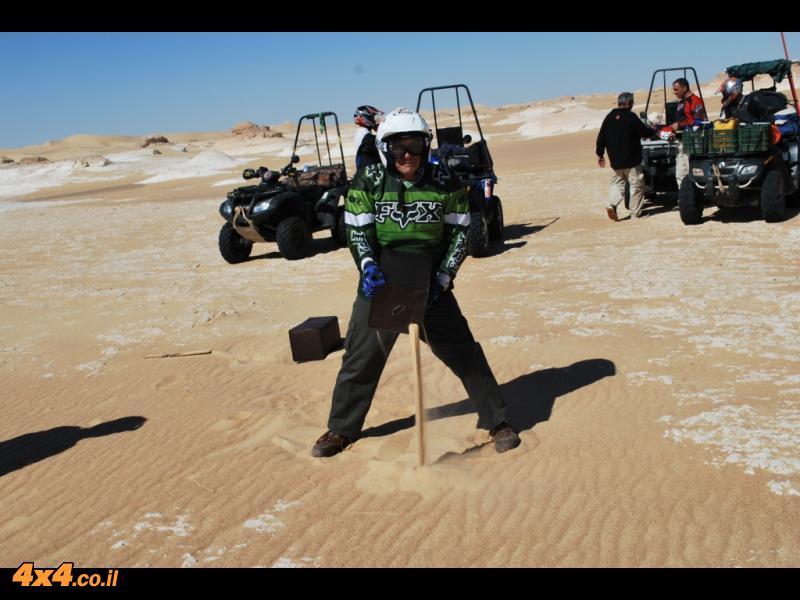 יומן מסע טרקטורונים - חוצה ים חולות גדול ומדבר מערבי - מרץ 2009
