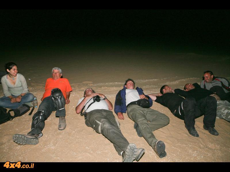 סיירת ויסטרום במדבר