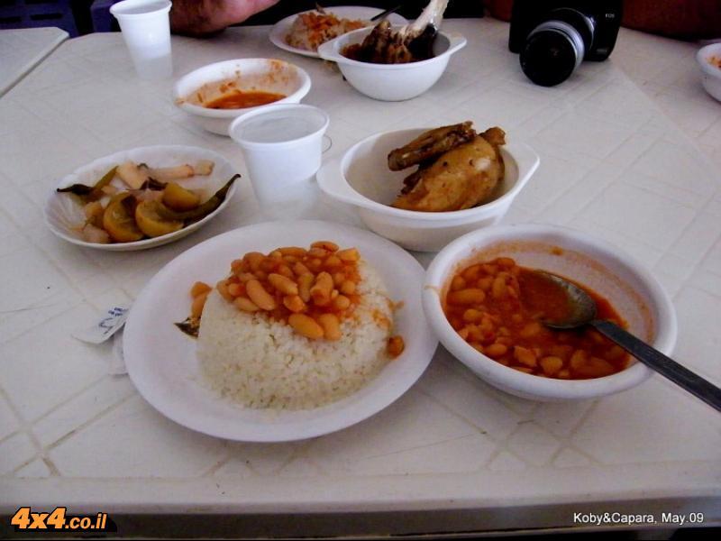 ארוחת צהריים בנחל