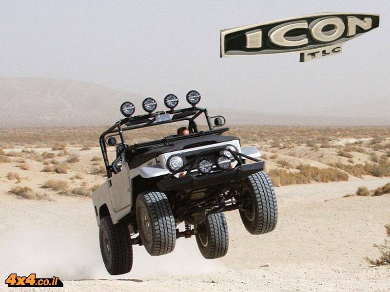 אייקון ICON - אני רוצה כזה!