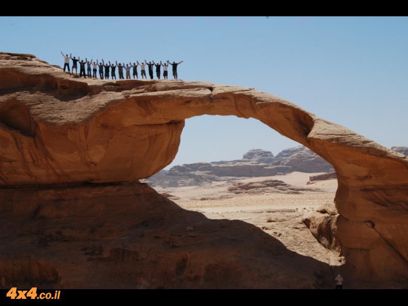 מסע אמצע שבוע לירדן -הופכים חלום למציאות! - ספטמבר 2009