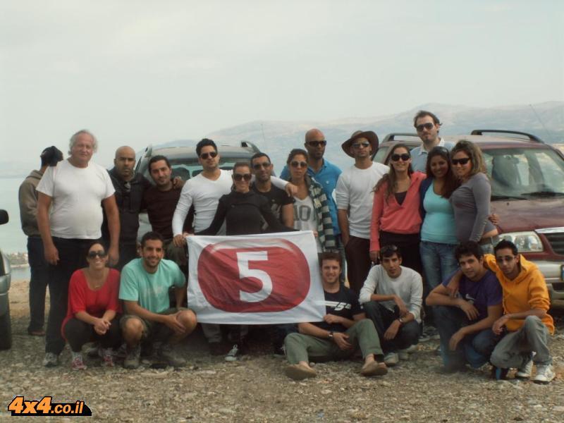 555 ביטוח ישיר בתורכיה האחרת