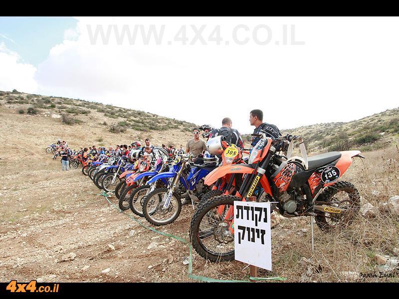 אנשי המערות - אליפות ישראל באינדורו -  מרוץ 2