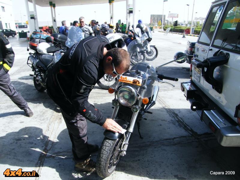 יש מעט אופנועים שמנקים אותם תוך כדי המסע...