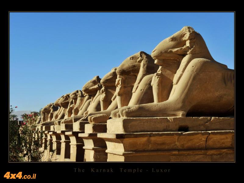 The Karnak Temple - Luxor