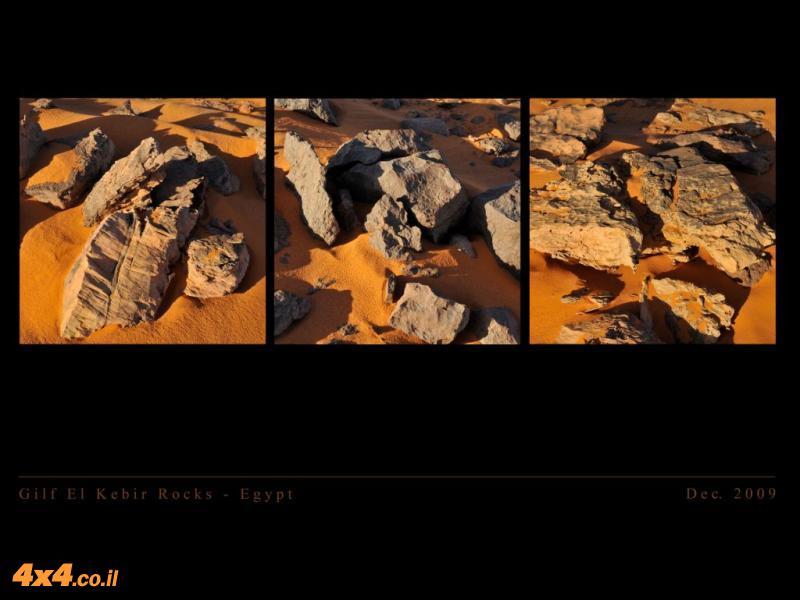 Gilf el Kebir Rocks