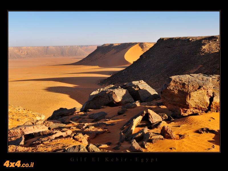 המדבר המערבי - מסע 11 יום לגילף כביר ולים החולות הגדול יוצא לדרך
