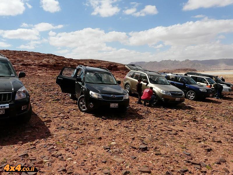 תמונות ממסע לירדן 18-20/3/2010