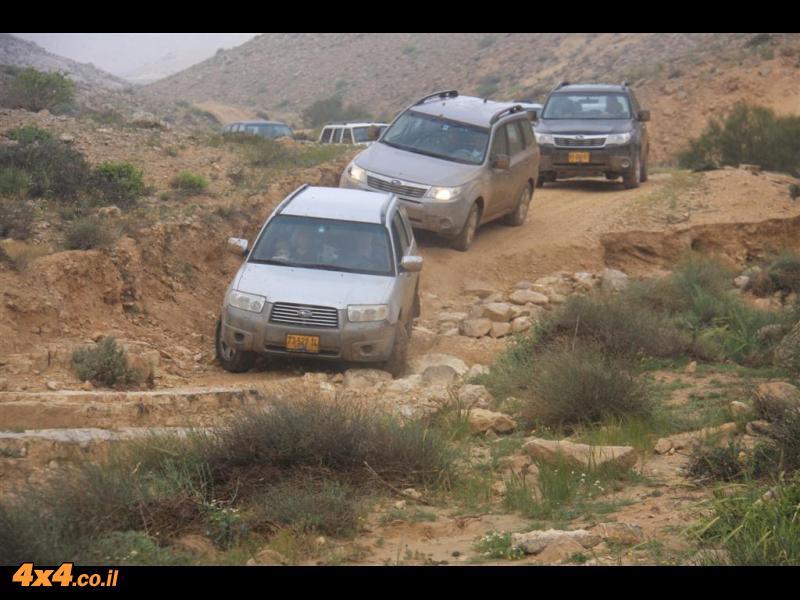 נסיעה בואדיות של הרי חתירה בואך מעלה אברהם