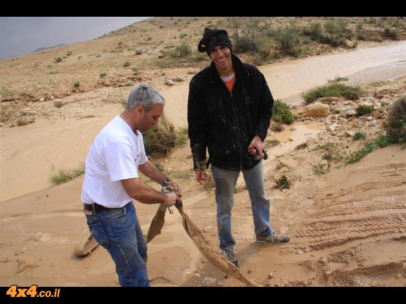 מבצע חציית נחל חתירה - אחרת תקועים במכתש...