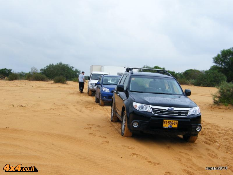 תרגול נסיעה בחול ירידה ועליה