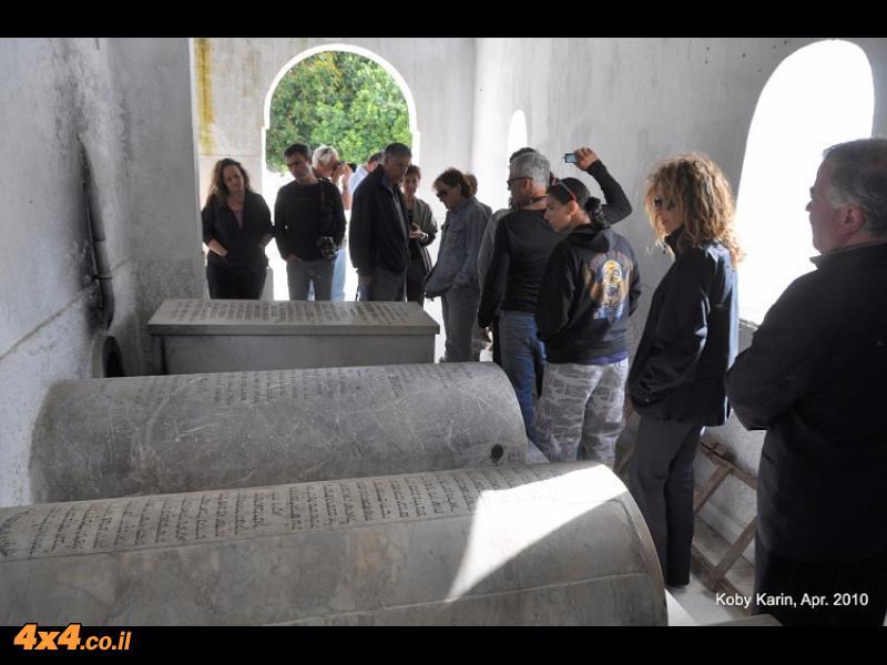 יהודים בפאס
