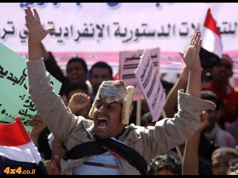 קסדות מצריות בעימותים בכיכר תחריר