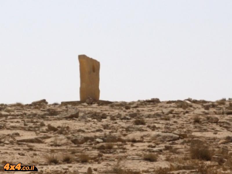 גן הפסלים שעל מצוק מכתש רמון