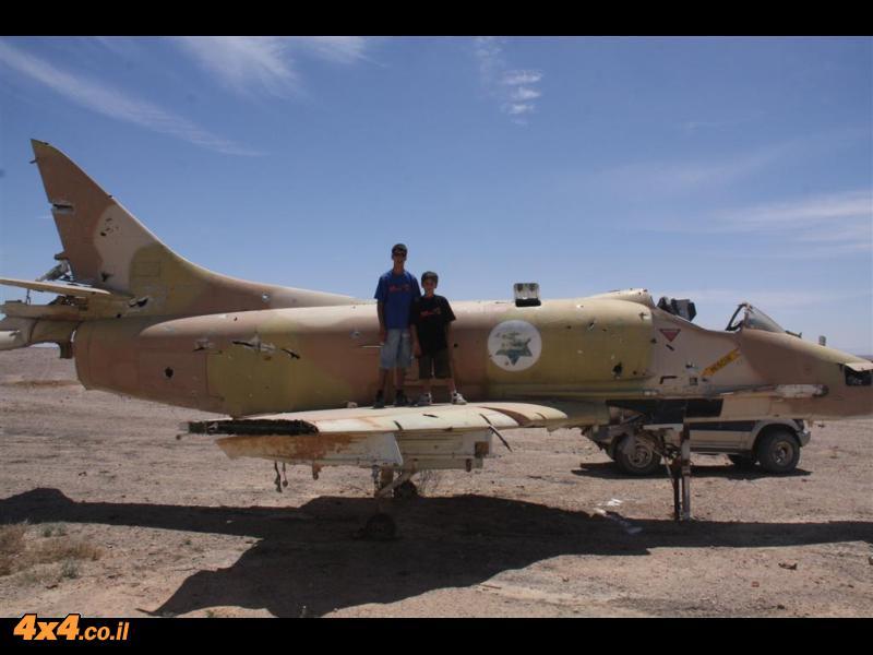 מגרש גרוטאות של מטוסי קרב ישראליים