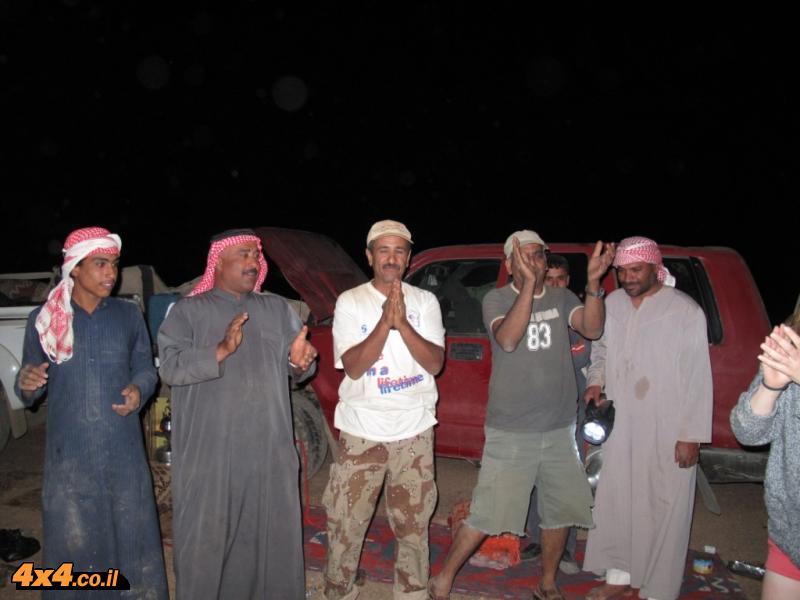 דרכי הנפט והמישורים של חצי האי ערב
