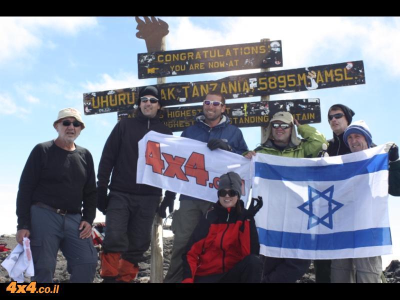 הטיפוס לפסגה קלימנג'ארו 2010 Kilimanjaro