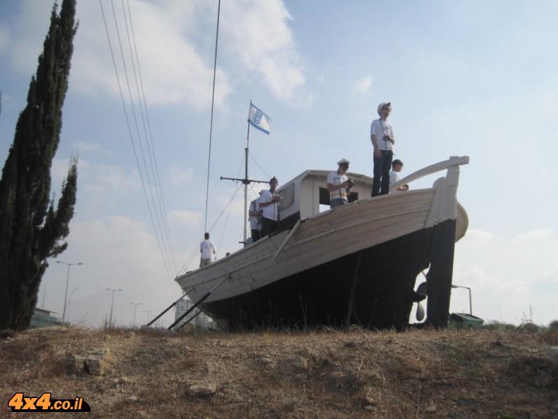 תפילה על הסירה וישר לרמה