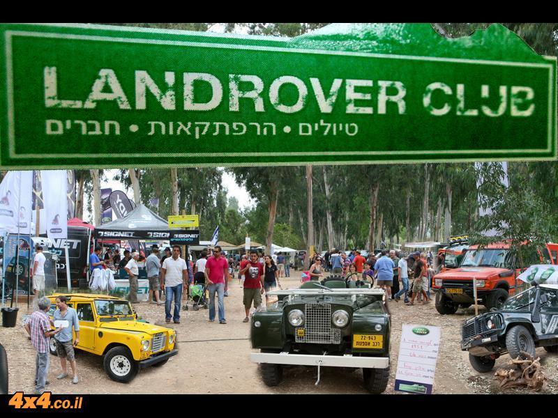 מועדון לנד רובר  - פעילויות ועדכונים מהשטח - אוגוסט 2010