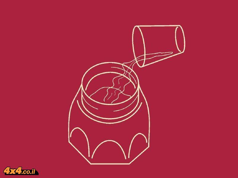 הוראות להכנת קפה עם מקינטה