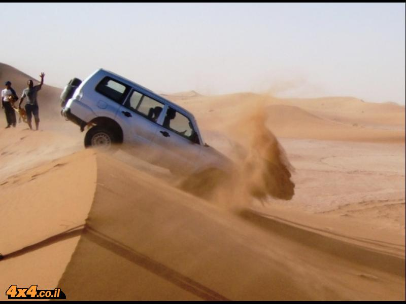 מרוקו לאורך ולרוחב - סוכות 2010