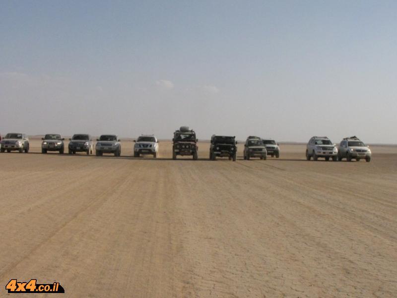 בימת המלח הענקית של קע ג'עפר