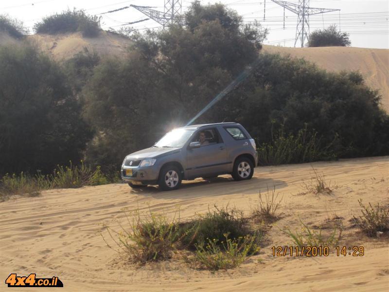 תמונות מהדרכת חולות, קיסריה 12.11.2010