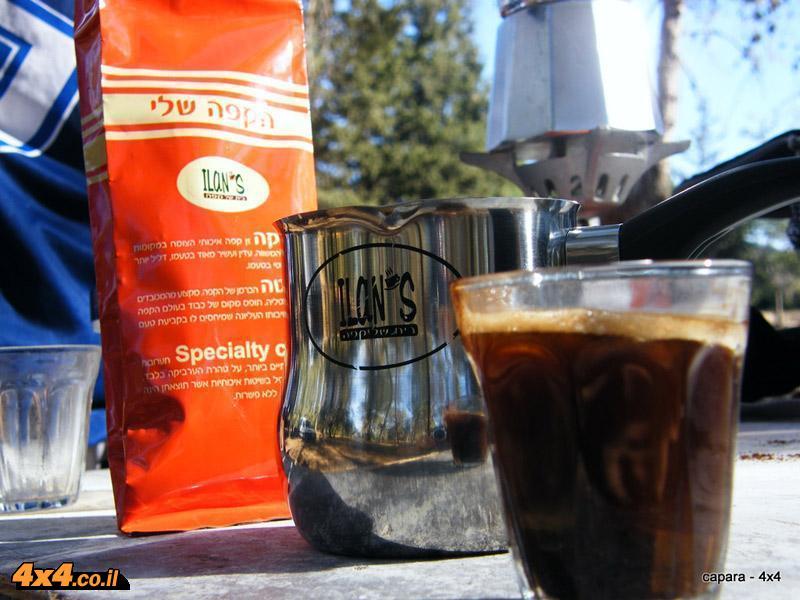 ערכת קפה משוכללת לשטח