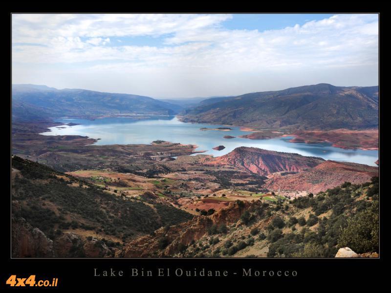 אגם בין אלוודאן