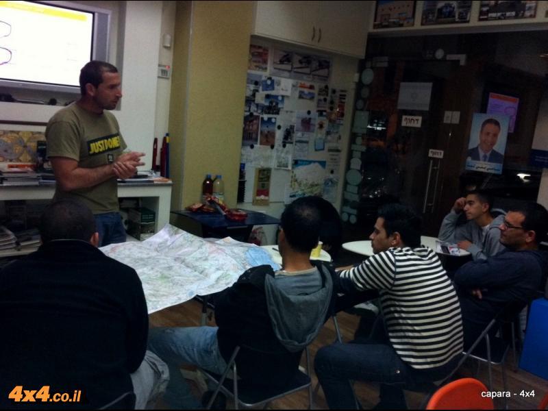 תמונות משיעור הכיתה הראשון: