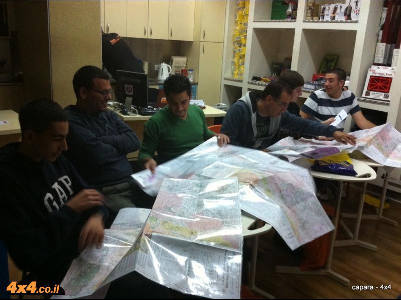 תמונות משיעור הכיתה השני