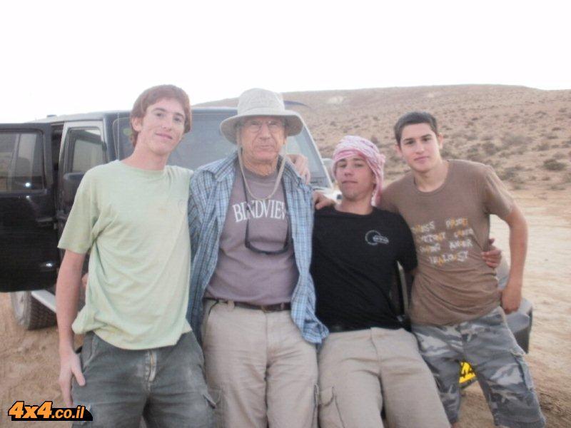משפחה אחת  חנוכה 2010