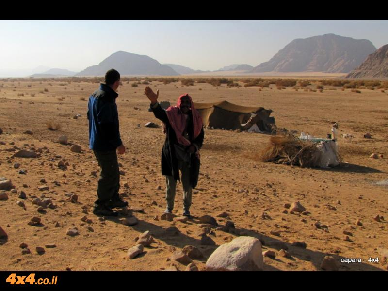 מתחילים לטפס מזרחה - מדייסה לרמת המדבר
