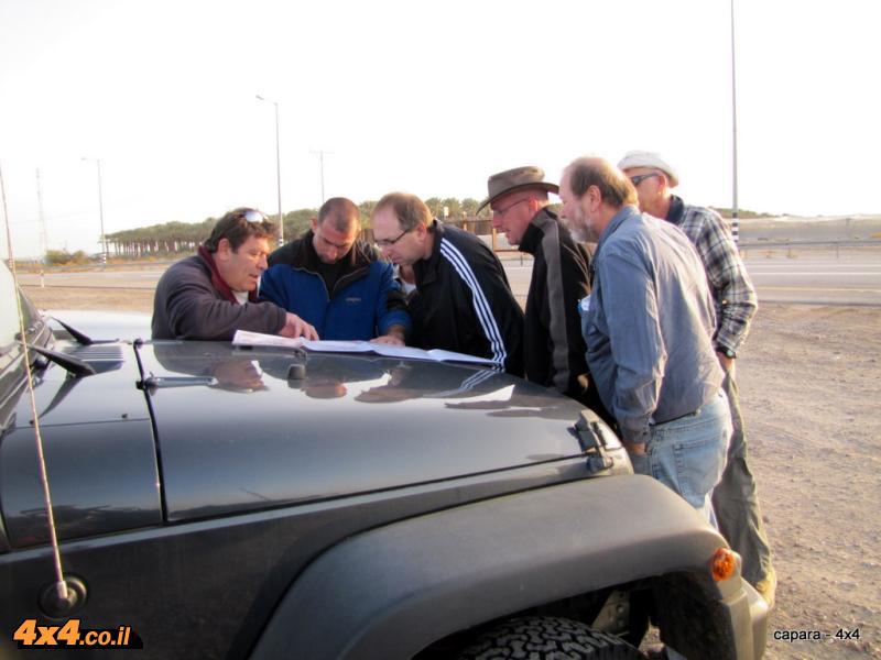 מפגש בוקר והכרות עם המשתתפים