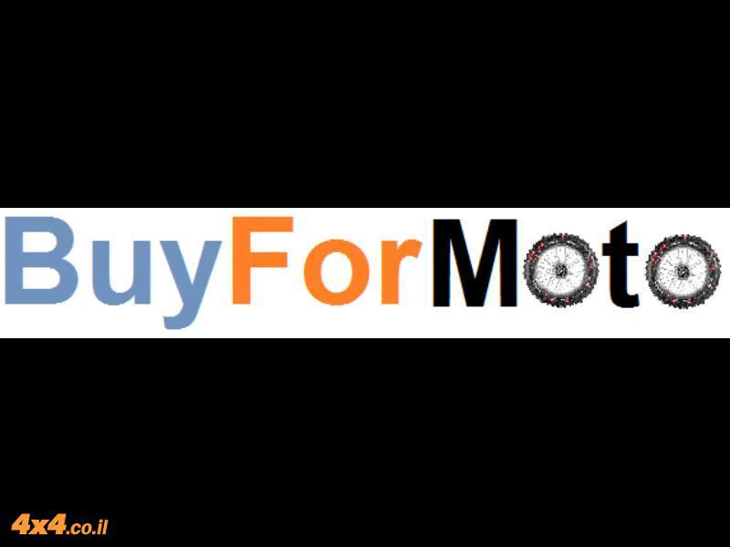 מיזם הרכישות הקבוצתיות BuyForMoto יוצא לדרך