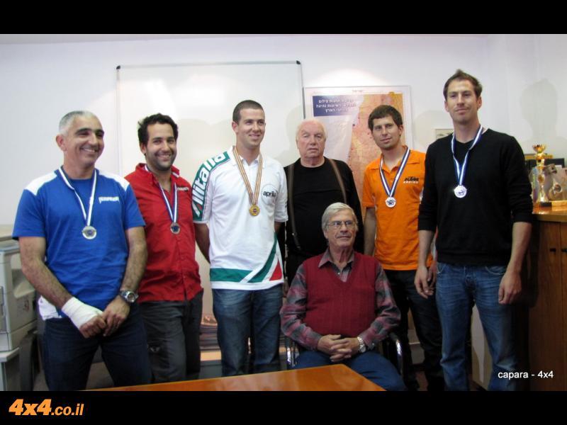 חלוקת המדליות לאופנוענים הישראלים שהשתתפו במירוץ Six Days Enduro