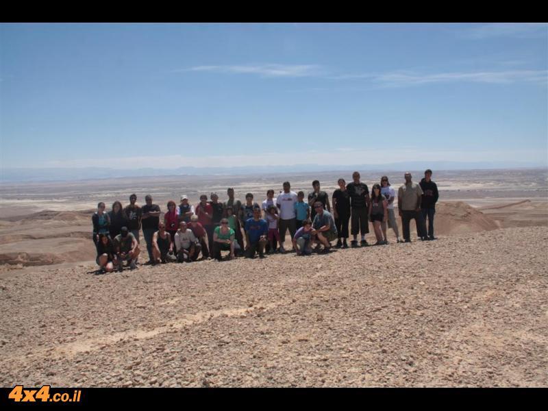 תמונה קבוצתית מראש הר צניפים