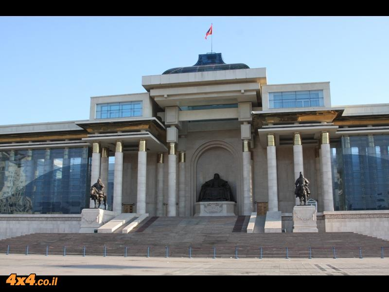 בניין הפרלמנט, הממשלה ומשרד הנשיא באולן באטר - בירת מונגוליה