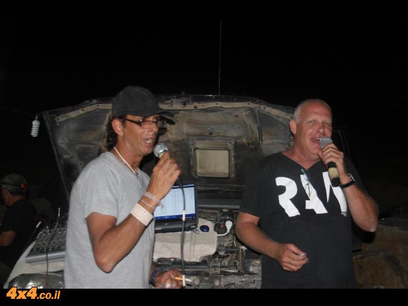 ארז עפג'ין בתמונה עם רוני