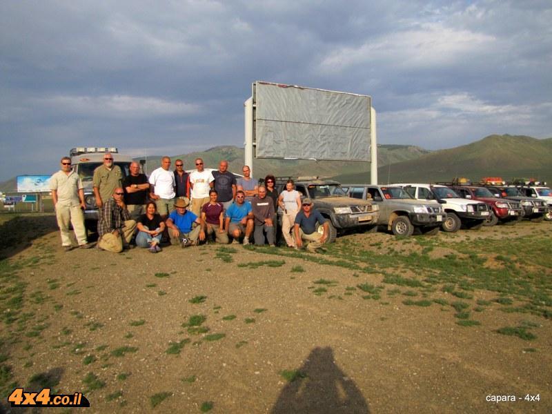 מסיימים את מסע השטח בכניסה לאולן באטר - בירת מונגוליה