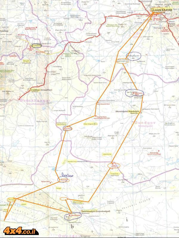 מפת המסלול 1,750 ק''מ בערבות מונגוליה ומדבר גובי