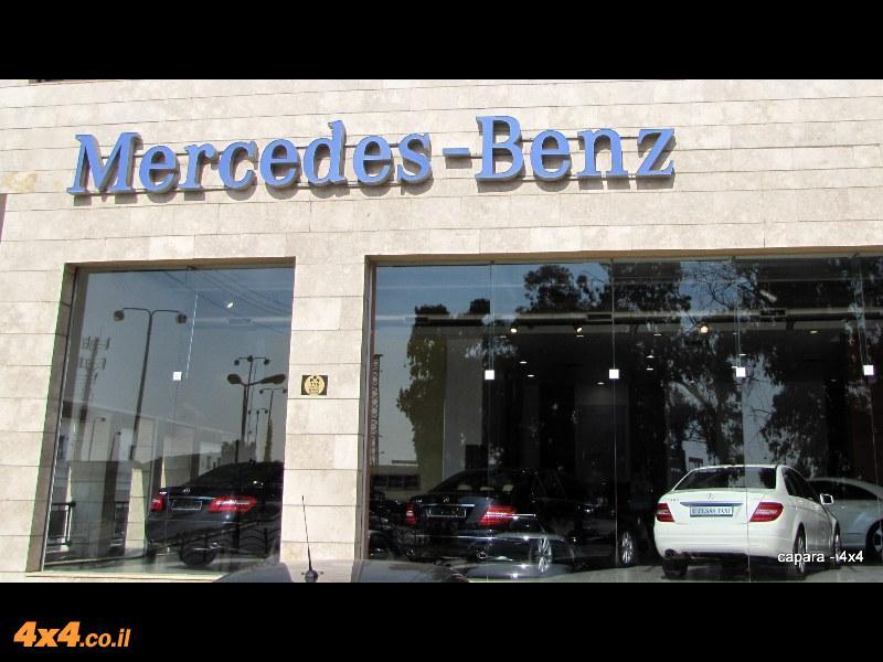 מפגש לקוחות בסניף באר שבע