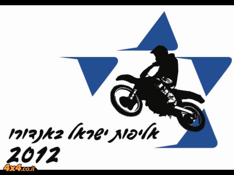 ליגת אופנועי האנדורו 2012 - קבוצות הרוכבים