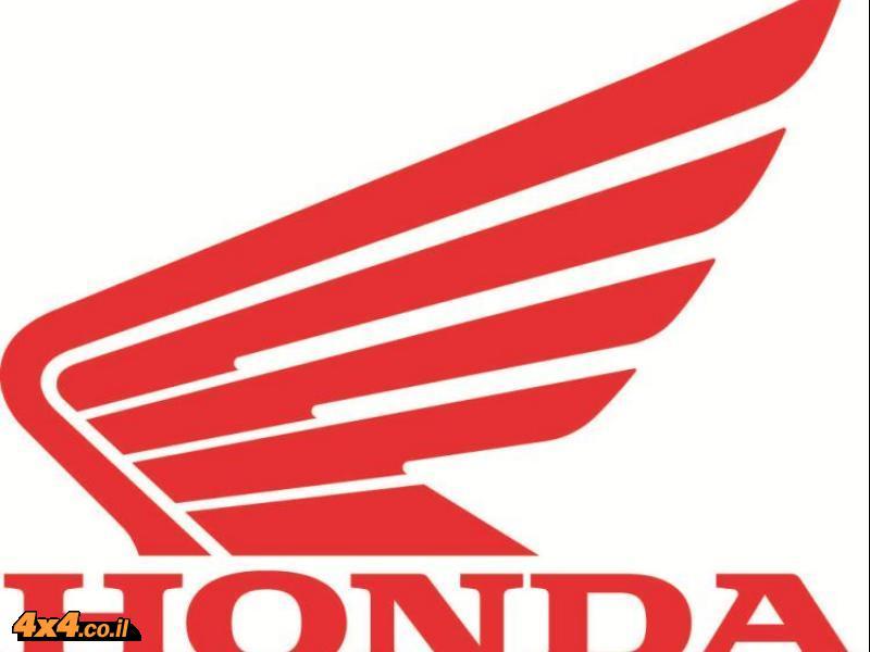 מבצע מיוחד בהונדה ברכישת אופנועים וקטנועים