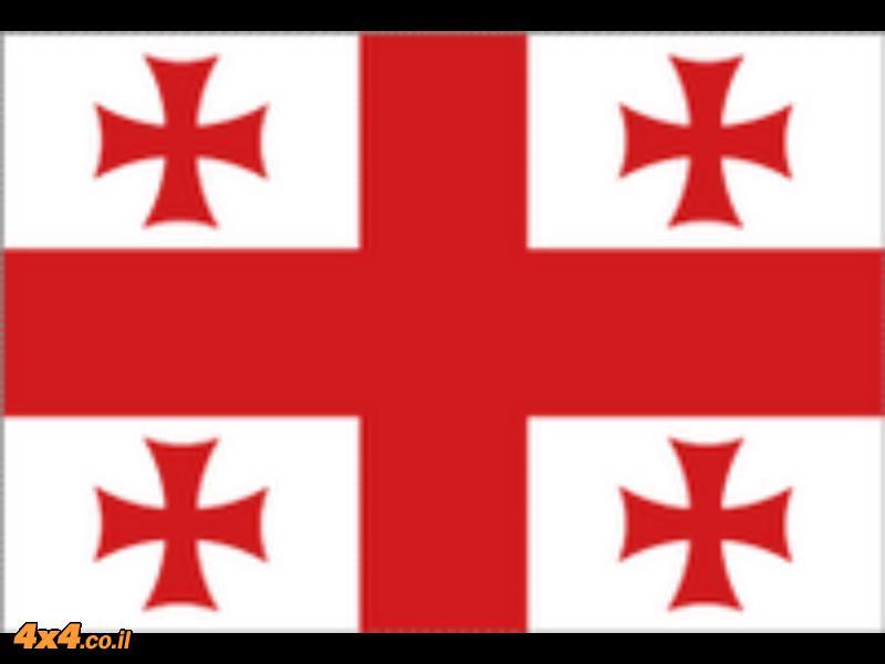 דגל חמשת הצלבים של גאורגיה