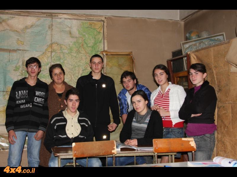 עוד מכלכלת גאורגיה