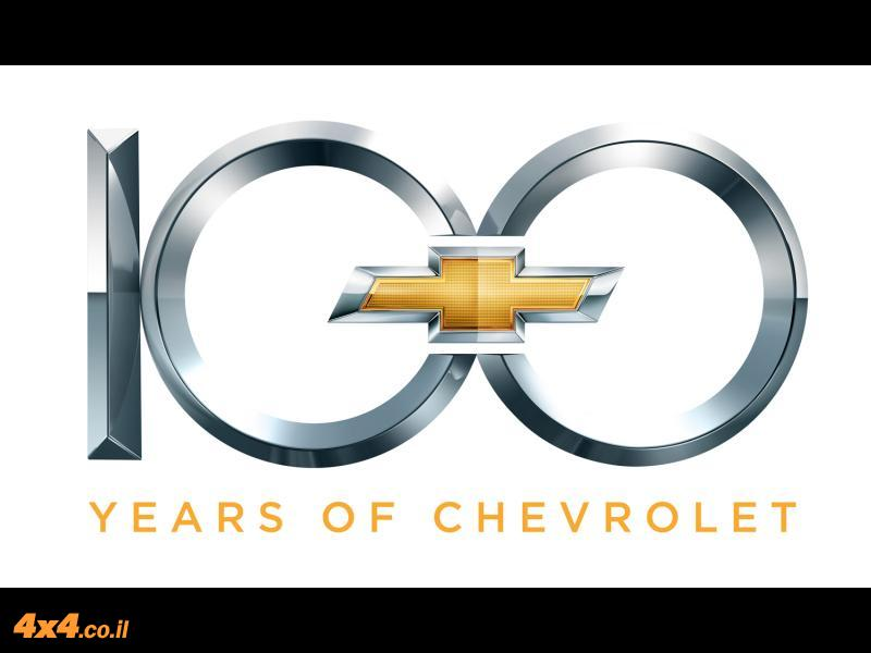 שברולט חוגגת 100 שנים