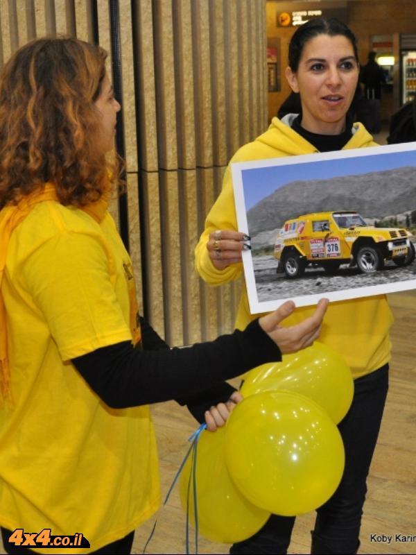 דקאר 2012: צוות פוינטר נגב חוזרים הביתה