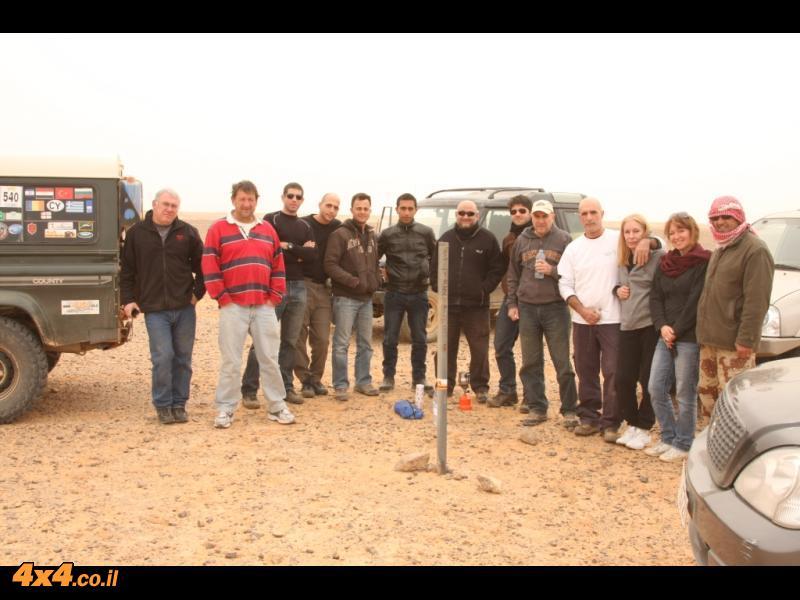 ביום השני - אבן גבול: ירדן - ערב הסעודית